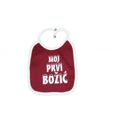 "Podbradnik bordo ""Moj prvi Božić"""