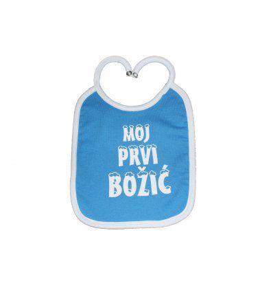 "Podbradnik plavi ""Moj prvi Božić"""